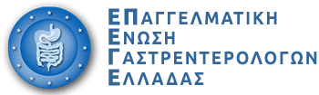 ΕΠΕΓΕ Logo