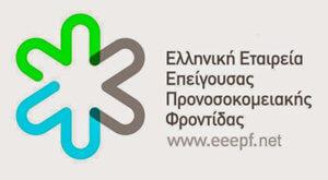 eeepf-logo